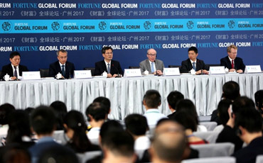 Fortune Global Forum China 2017