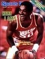 Booking Info for Ralph Sampson